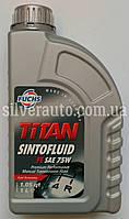 Трансмісійне масло FUCHS TITAN SINTOFLUID FE 75W 1л