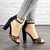 Женские стильные леопардовые босоножки Jayden на каблуке 1178 (40 размер), фото 2
