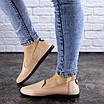 Женские туфли кожаные бежевые Fletcher 1954 (36 размер), фото 2