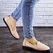Женские туфли кожаные бежевые Fletcher 1954 (36 размер), фото 3