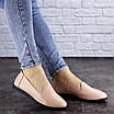 Женские туфли кожаные бежевые Fletcher 1954 (36 размер), фото 6