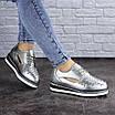 Женские туфли кожаные серебристые Demi 1966 (36 размер), фото 6