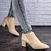 Женские туфли на каблуке бежевые Pebbles 2012 (36 размер), фото 2