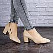 Женские туфли на каблуке бежевые Pebbles 2012 (36 размер), фото 3