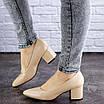 Женские туфли на каблуке бежевые Pebbles 2012 (36 размер), фото 4