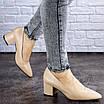 Женские туфли на каблуке бежевые Pebbles 2012 (36 размер), фото 5