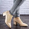 Женские туфли на каблуке бежевые Pebbles 2012 (36 размер), фото 6