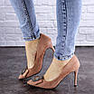 Женские туфли на каблуке розовые April 1936 (36 размер), фото 4