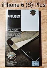 Захисне скло Body Guard iPhone 6 Plus(iPhone 6S Plus) black