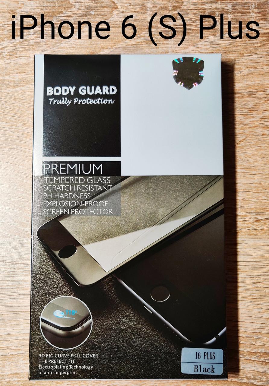 Защитное стекло Body Guard iPhone 6 Plus(iPhone 6S Plus) black