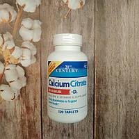 21st Century Calcium Citrate + D3 120 tab , цитрат кальция витамин Д 3, фото 1
