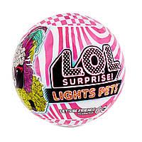 L.O.L. Surprise! Lights Pets ЛОЛ питомец светится в темноте, фото 1