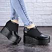 Женские туфли на танкетке Lupita 2053 (40 размер), фото 5