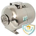 Гидроаккумулятор из нержавейки 50 литров горизонтальный Aquatica 779112 с нержавеющим фланцем, фото 3