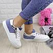 Женские белые кроссовки Lagger 1202 (39 размер), фото 2
