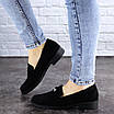Женские туфли черные Bruno 1926 (36 размер), фото 5