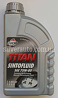 Трансмісійне масло FUCHS TITAN SINTOFLUID 75W-80 1л