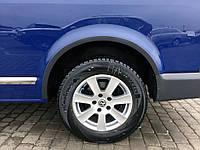 накладки на колесные арки транспортер т5 пластиковые