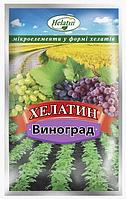 Хелатин для Винограду 50 мл