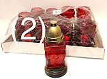 )Лампада поминальная стекло красная (12шт / уп), фото 2