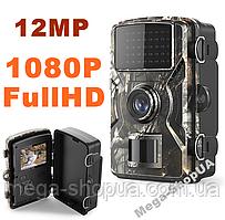 Фотоловушка уличная охотничья камера наблюдения с экраном 12 MP / 1080P / E55. Камера відеонагляду, фотопастки
