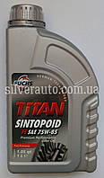 Трансмісійне масло FUCHS TITAN SINTOPOID FE 75W-85 1л, фото 1