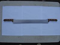 Нож для сыра и масла двуручный- большой. 770х500х50мм