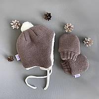Набор шапочка + рукавички «Мишутка» 0-3 и 3-6 мес (серый, розовый, коричневый, молочный)
