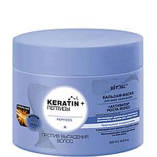 Витэкс - Keratin+ Пептиды Бальзам-маска Против выпадения волос и активатор роста 300ml, фото 3