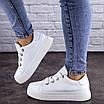 Кроссовки женские белые Kona 2100 (36 размер), фото 3