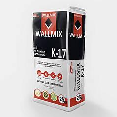 Wallmix K-17 Клей для плитки еластичний 25кг
