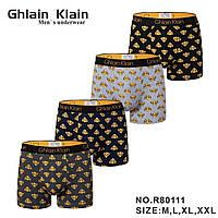 Трусы мужские Ghlain Klain R80111