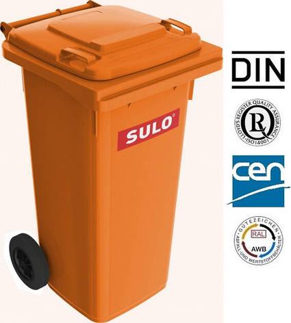 Контейнер для сміття помаранчевий SULO EN-840-1/ 240 л, фото 2
