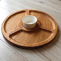 Менажница круглая деревянная с соусницей «Солнце» HLS Ø 350 мм, фото 1