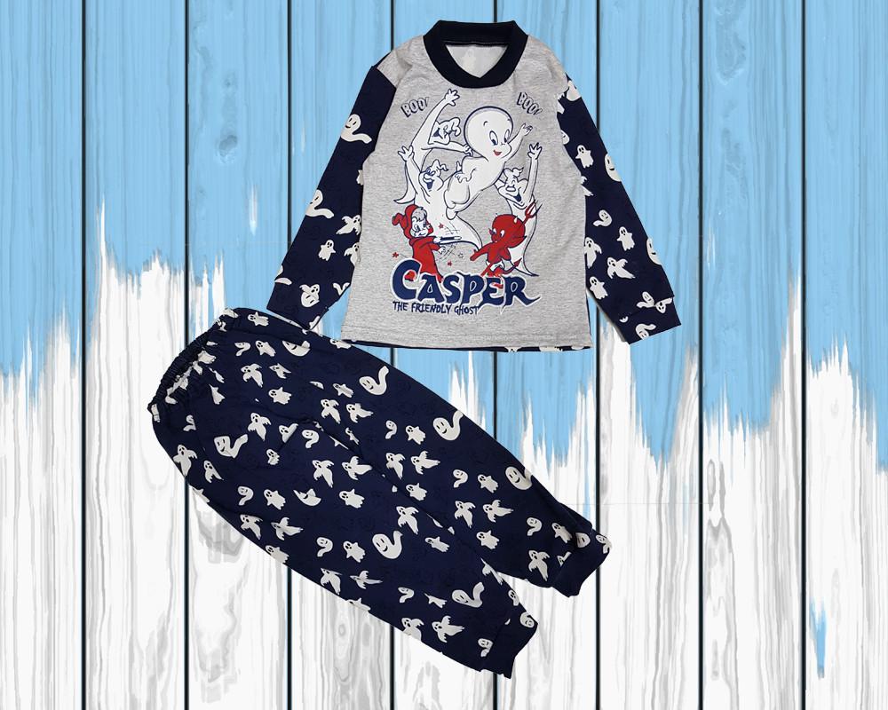 Детская пижама Каспер