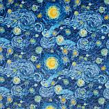 Ткань для мебели велюр принт Ван Гог, фото 3