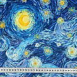 Ткань для мебели велюр принт Ван Гог, фото 2