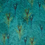 Ткань для мебели велюр принт Перо павлинов, фото 2
