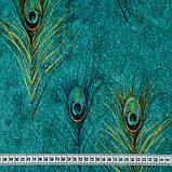Ткань для мебели велюр принт Перо павлинов, фото 3