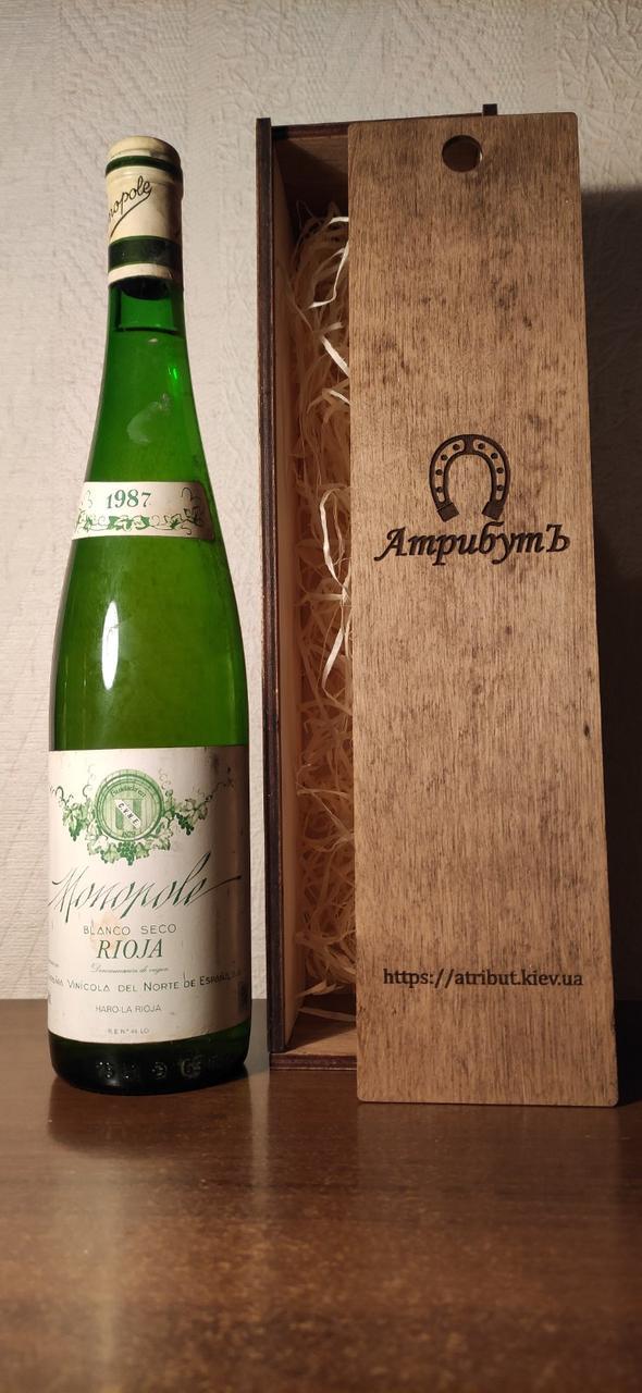 Вино 1987 года Monopole Rioja Испания