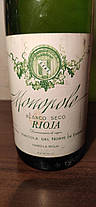 Вино 1987 года Monopole Rioja Испания, фото 2