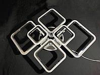 Люстра светодиодная на 6 квадратов хром  150 Ватт, фото 1