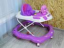 Ходунки для детей Bambi M 3167, фото 3