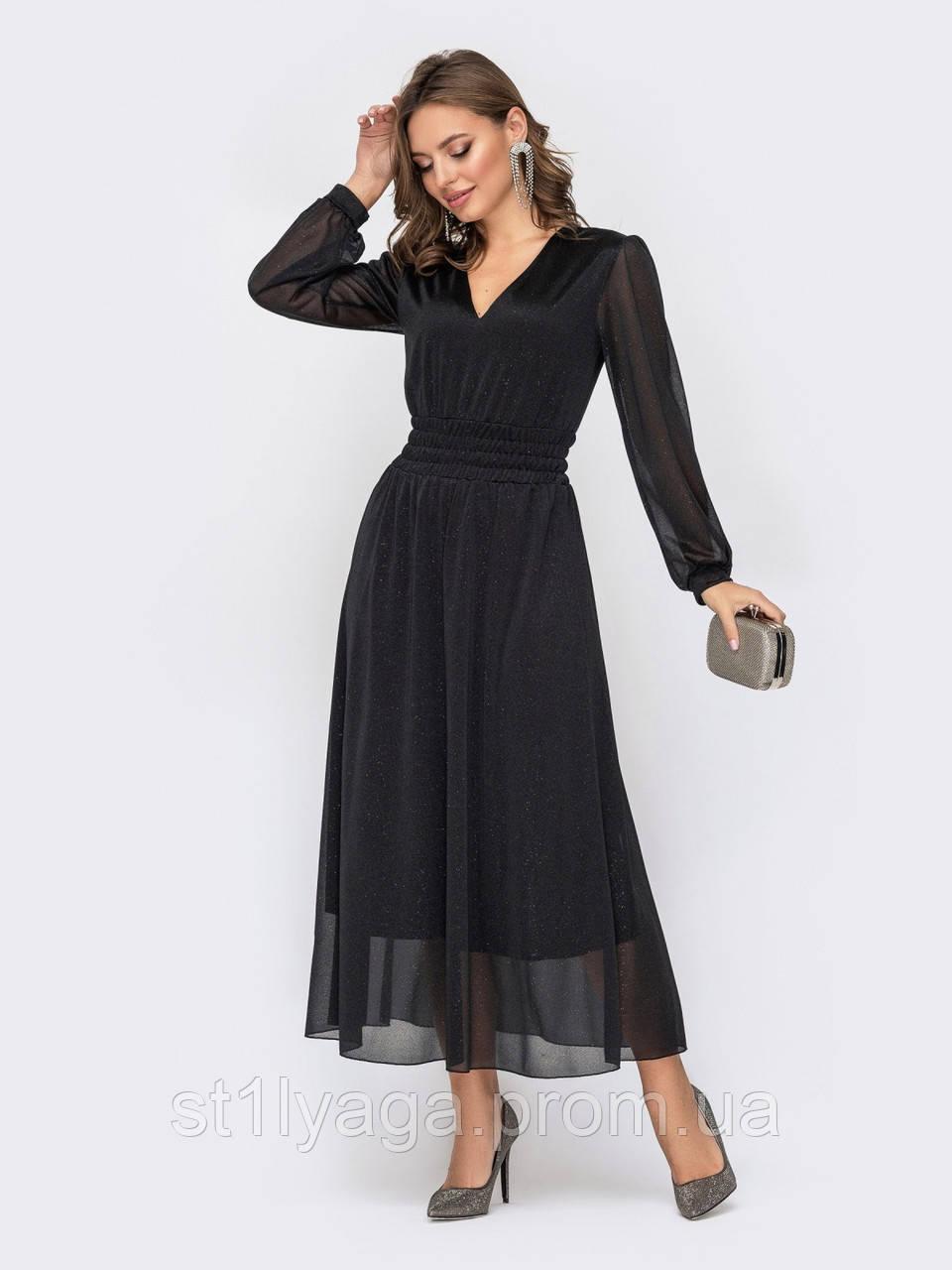 Вечернее платье-миди с расклешённой юбкой