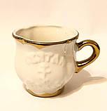 Д керам. чашка малая (окантовка золоченая), фото 2