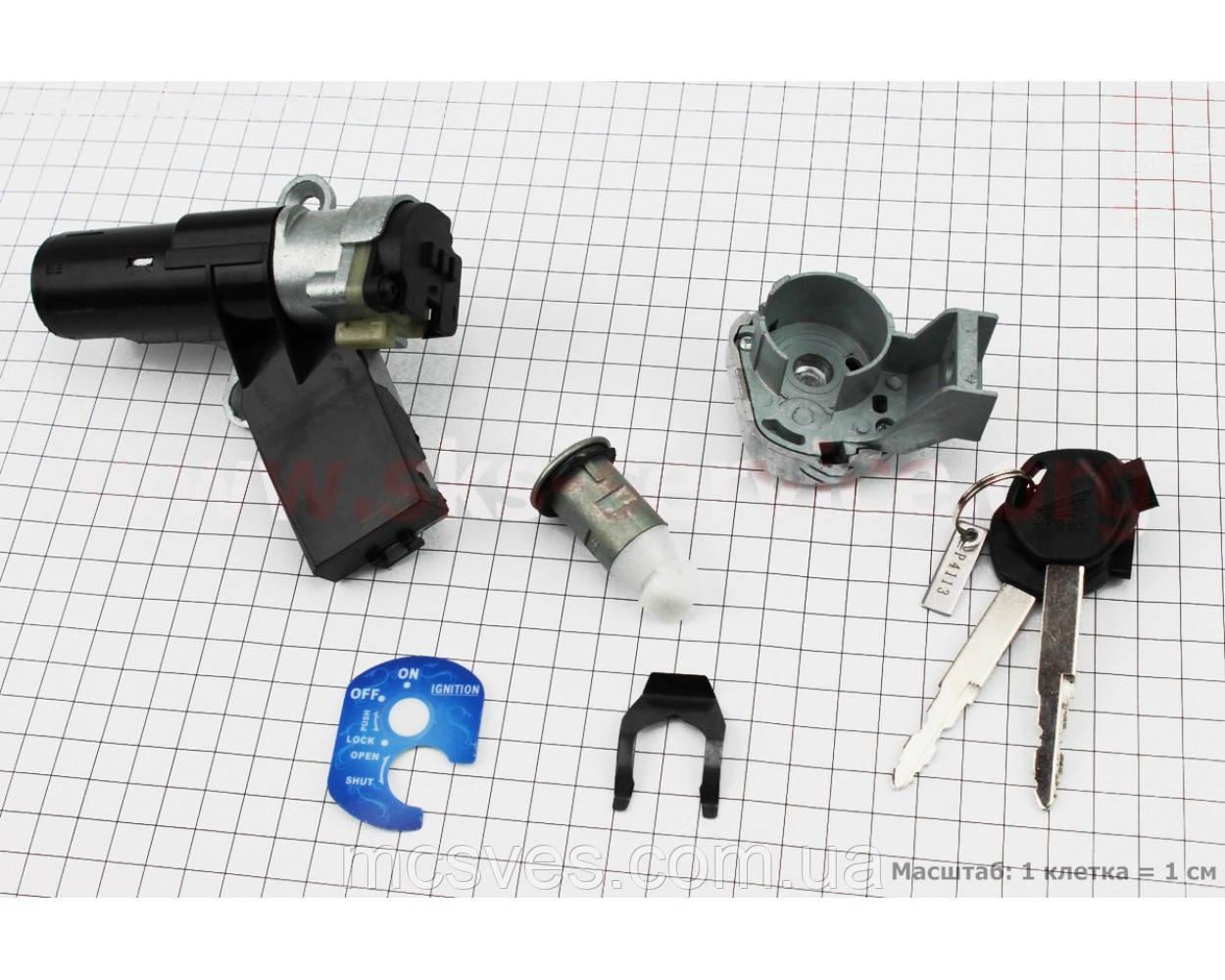 (Китай) Замки к-кт Honda DIO AF34/35/48/56/57 (с магнитым антивзломом