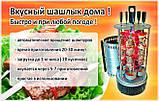 Электрошашлычница ViLgrand V1406G 3 в 1 ( гриль,шаурма) 1400 вт оптом и в розницу.Харьков, фото 2