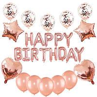 Набор шаров для фотозоны розовое золото с конфетти