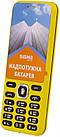 "Мобильный телефон Sigma mobile X-style 31 Power Dual Sim Yellow; 2.8"" (320х240) TN / клавиатурный моноблок /, фото 3"