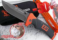 ХИТ продаж - Нож раскладной, складной GERBER Bear Grylls охотничий